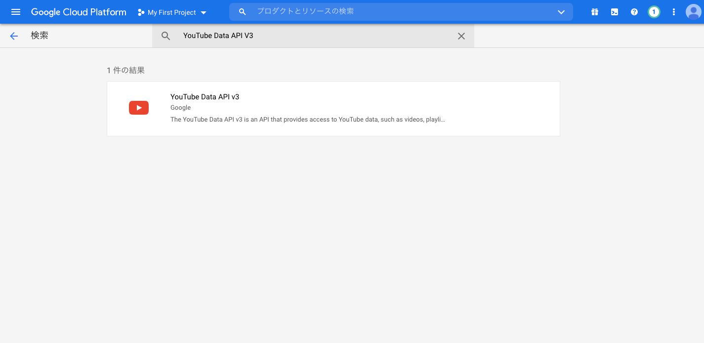 YouTube Data API V3を選択
