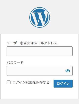 WPログイン画面